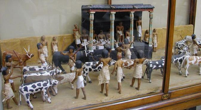 Ficheiro:GD-EG-Caire-Musée121.JPG