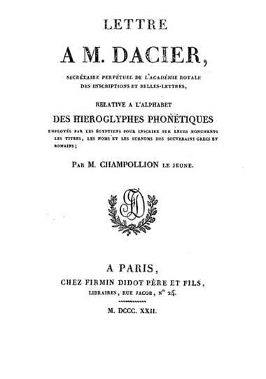 File:Lettre à M. Dacier (1822).jpg