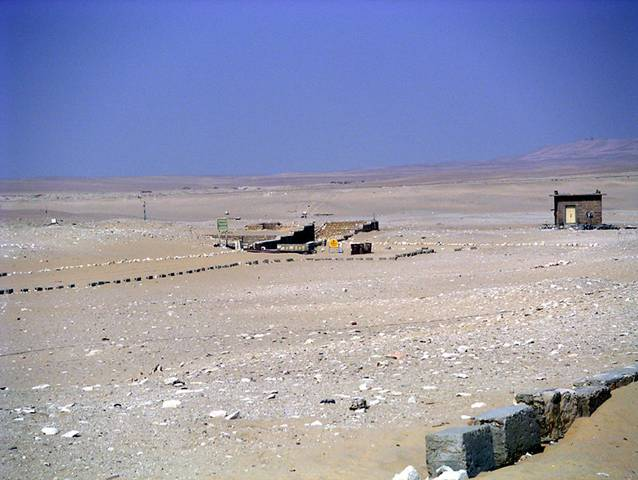 File:Saqqarah 082005.JPG