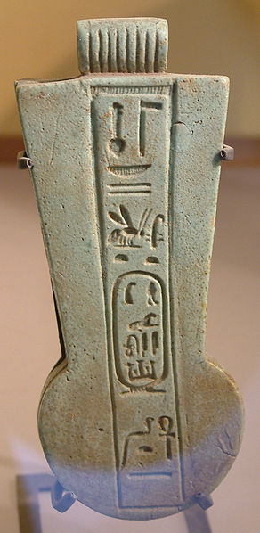 File:Egypte louvre 035 pendentif.jpg
