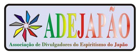 Foto de ADE-JAPÃO.-Associação de Divulgadores do Espiritismo do Japão.