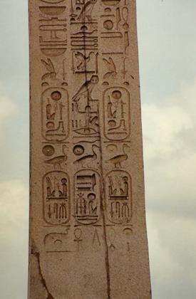 obelisco de luxor praçadaconcordiaparis