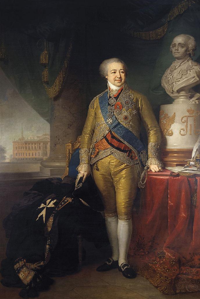 https://upload.wikimedia.org/wikipedia/commons/thumb/7/70/Borovikovsky_portrait_of_Kurakine_A_1802.jpg/688px-Borovikovsky_portrait_of_Kurakine_A_1802.jpg