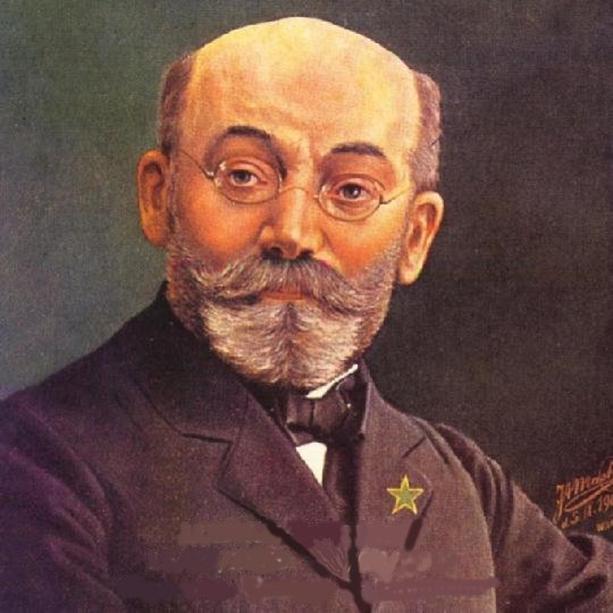 File:Zamenhof portrait.jpg