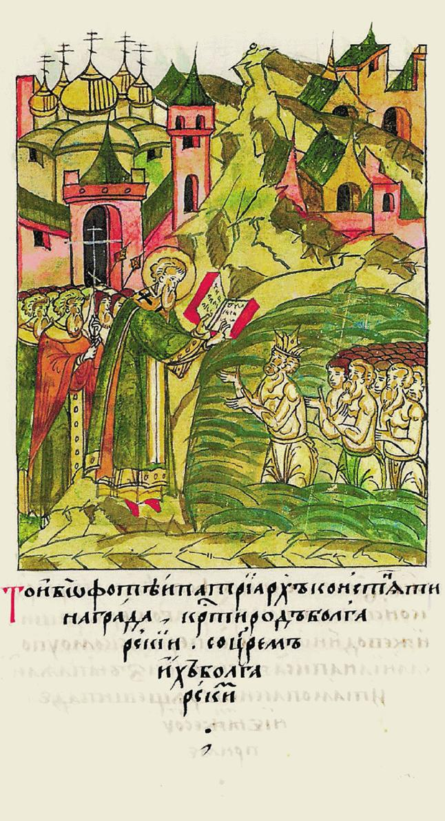 https://upload.wikimedia.org/wikipedia/commons/9/99/Facial_Chronicle_-_b.13%2C_p.414_-_Photios_baptising_king_of_Bulgars.gif